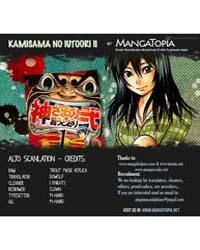 Kamisama No Iutoori II 30: a Cruel Boy's... Volume No. 30 by Muneyuki, Kaneshiro