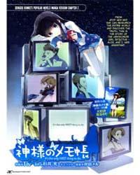 Kamisama No Memo-chou 2 Volume Vol. 2 by Kimihito, Irie