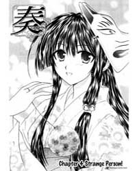 Kanade 4 Volume Vol. 4 by Akira, Segami