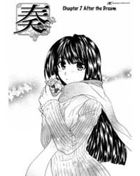 Kanade 7 Volume Vol. 7 by Akira, Segami