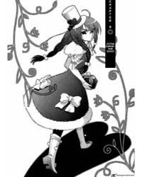 Kandachime 8: Jatou Kurobane Shiki Volume Vol. 8 by