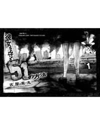 Kanojo Wo Mamoru 51 No Houhou 18: 18 Volume Vol. 18 by Furuya, Usamaru