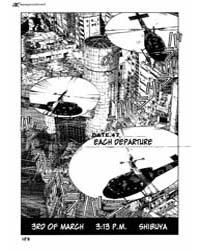 Kanojo Wo Mamoru 51 No Houhou 45 Volume Vol. 45 by Furuya, Usamaru