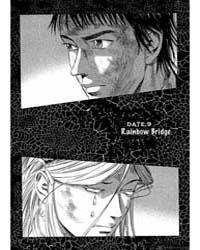 Kanojo Wo Mamoru 51 No Houhou 8: 8 Volume Vol. 8 by Furuya, Usamaru