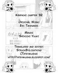 Kanpachi 32 Volume Vol. 32 by Eri, Takenashi