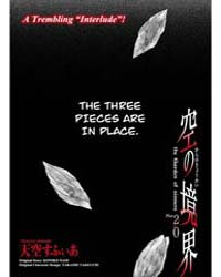 Kara No Kyoukai the Garden of Sinners 10 Volume Vol. 10 by Sphere, Tenkuu