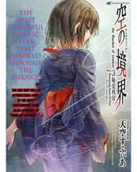 Kara No Kyoukai the Garden of Sinners 11 Volume Vol. 11 by Sphere, Tenkuu