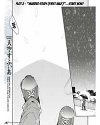 Kara No Kyoukai the Garden of Sinners 4 Volume Vol. 4 by Sphere, Tenkuu