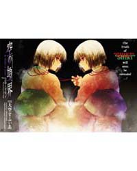 Kara No Kyoukai the Garden of Sinners 6 Volume Vol. 6 by Sphere, Tenkuu