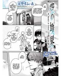 Kara No Kyoukai the Garden of Sinners 8 Volume Vol. 8 by Sphere, Tenkuu