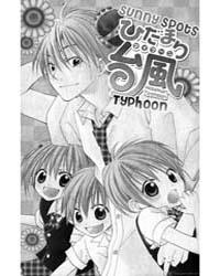 Kara No Shounen 1: 1 Volume Vol. 1 by Fujitsuka, Yuki
