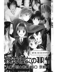 Kare Kano 45 : 45 Volume Vol. 45 by Tsuda, Masami
