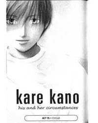 Kare Kano 75 : 75 Volume Vol. 75 by Tsuda, Masami