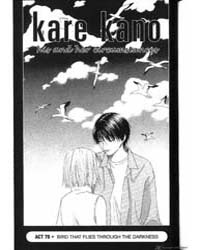 Kare Kano 78 : 78 Volume Vol. 78 by Tsuda, Masami