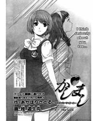 Kashimashi Girl Meets Girl 15: Growing L... Volume Vol. 15 by Akahori, Satoru