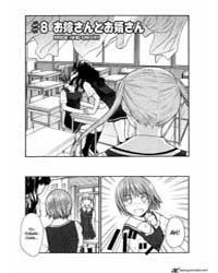 Kashimashi Girl Meets Girl 7: Girl Trian... Volume Vol. 7 by Akahori, Satoru