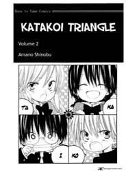 Katakoi Triangle 5 Volume No. 5 by Shinobu, Amano
