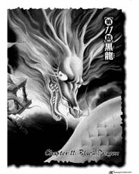 Katana 1: Demon Mirror Volume Vol. 1 by