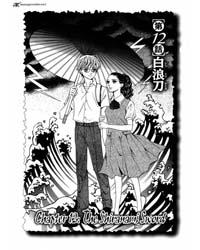 Katana 10 Volume Vol. 10 by