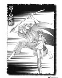 Katana 11 Volume Vol. 11 by