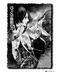 Katana 7 Volume Vol. 7 by