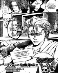 Katekyo Hitman Reborn! 178 : Fate Volume No. 178 by Amano, Akira
