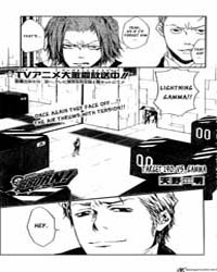 Katekyo Hitman Reborn! 190 : Vs Gamma Volume No. 190 by Amano, Akira