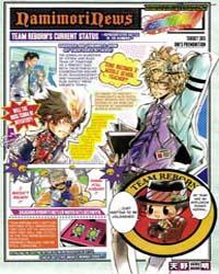 Katekyo Hitman Reborn! 365 : Uni's Premo... Volume No. 365 by Amano, Akira