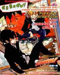 Katekyo Hitman Reborn! 374 : Hibari Kyou... Volume No. 374 by Amano, Akira
