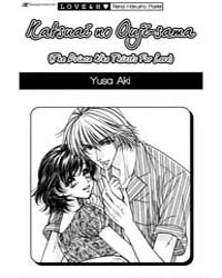 Katsuai No Ouji-sama 1 Volume No. 1 by Aki, Yusa