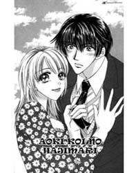 Katsuai No Ouji-sama 5 Volume No. 5 by Aki, Yusa