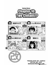 Katteni Kaizo 10 : 10 Volume Vol. 10 by Kouji, Kumeta
