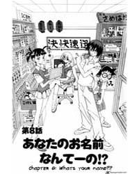 Katteni Kaizo 19 : 19 Volume Vol. 19 by Kouji, Kumeta