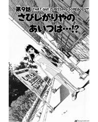 Katteni Kaizo 20 : 20 Volume Vol. 20 by Kouji, Kumeta