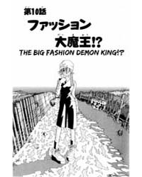 Katteni Kaizo 21 : 21 Volume Vol. 21 by Kouji, Kumeta
