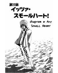 Katteni Kaizo 22 : 22 Volume Vol. 22 by Kouji, Kumeta