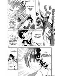 Katteni Kaizo 23 : 23 Volume Vol. 23 by Kouji, Kumeta