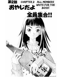 Katteni Kaizo 25 : 25 Volume Vol. 25 by Kouji, Kumeta