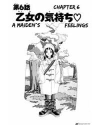 Katteni Kaizo 29 : 29 Volume Vol. 29 by Kouji, Kumeta