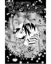 Katteni Kaizo 31 : 31 Volume Vol. 31 by Kouji, Kumeta