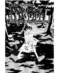 Katteni Kaizo 42 : is That an Explanatio... Volume Vol. 42 by Kouji, Kumeta
