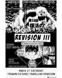 Katteni Kaizo 44 : the Drama of Revival Volume Vol. 44 by Kouji, Kumeta