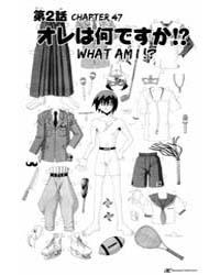 Katteni Kaizo 47 : What Am I Volume Vol. 47 by Kouji, Kumeta
