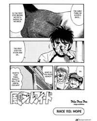 Kaze No Sylphid 113 : Hope Volume Vol. 113 by Motoshima, Yukihisa