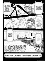 Kaze No Sylphid 125 : the Goal of Hanshi... Volume Vol. 125 by Motoshima, Yukihisa