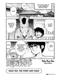 Kaze No Sylphid 150 : the First Last Rac... Volume Vol. 150 by Motoshima, Yukihisa