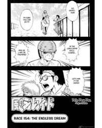 Kaze No Sylphid 154 : the Endless Dream Volume Vol. 154 by Motoshima, Yukihisa