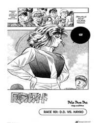 Kaze No Sylphid 161 : Dd and Hayao Volume Vol. 161 by Motoshima, Yukihisa