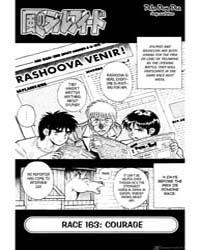 Kaze No Sylphid 163 : Courage Volume Vol. 163 by Motoshima, Yukihisa