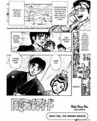Kaze No Sylphid 196 : the Spring Breeze Volume Vol. 196 by Motoshima, Yukihisa